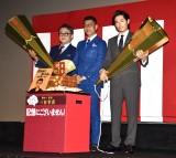 (左から)三谷幸喜、中井貴一、ディーン・フジオカ (C)ORICON NewS inc.