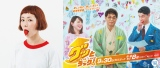9月30日にスタートするTBS朝の情報番組『グッとラック!』のテーマソング「おはようSUN」を書き下ろした木村カエラ
