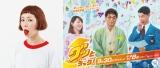 カエラ TBS朝新番組にテーマ曲提供