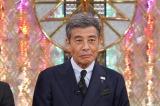 18日放送の『衝撃のアノ人に会ってみた!』に出演する舘ひろし(C)日本テレビ