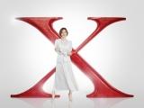 米倉涼子主演木曜ドラマ『ドクターX〜外科医・大門未知子〜』(10月17日スタート)(C)テレビ朝日