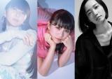 初のベストアルバムを発売したPerfume