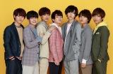 なにわ男子(左から)大橋和也、長尾謙杜、高橋恭平、西畑大吾、道枝駿佑、大西流星、藤原丈一郎