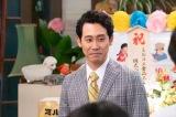 連続テレビ小説『なつぞら』最終週(9月23日〜28日)に大泉洋が出演(C)NHK