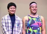 コンビ結成で『M-1』挑戦した(左から)中川パラダイス、チェリー吉武 (C)ORICON NewS inc.