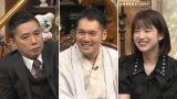 「太田松之丞」第10夜の模様(C)テレビ朝日