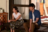新金曜ドラマ『4分間のマリーゴールド』の場面カット (C)TBS