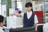 『これは経費で落ちません!』(C)NHK