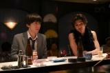 『凪のお暇』(C)TBS