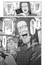 異世界おじさんの特別編