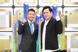 9月19日放送、『おらが県ランキング ダイナンイ!?』(C)テレビ朝日