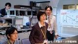 主人公・雪丸花子役の芳根京子の好演も光った(C)佐々木倫子・小学館/HTB
