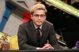 20日放送のバラエティー番組『全力!脱力タイムズ』(C)フジテレビ