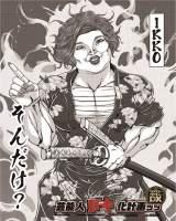 """『ダウンタウンDX』""""バキ化""""第6弾はIKKO 「まぼろし〜の剣豪」に"""