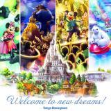 """東京ディズニーランドが2020年4月15日にオープンする""""ニューファンタジーランド""""各施設のイメージ"""