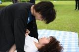 金曜ドラマ『凪のお暇』(TBS系/金曜22:00) ※写真は第2話 (C)TBS