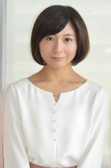 日本テレビ系朝の情報番組『Oha!4』リニューアルでキャスターを務める市來玲奈 (C)ORICON NewS inc.