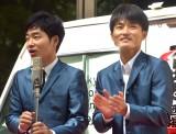 漫才を披露するジャルジャル(左から)後藤淳平、福徳秀介