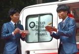おもてなし屋台『丸の内ノーサイド酒場 presented by Tokyo Good Manners Project』オープニングイベントに登場したジャルジャル(左から)後藤淳平、福徳秀介 (C)ORICON NewS inc.