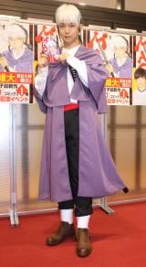 『MAO(マオ)』のコミックス第1巻お渡し会に出席した千葉雄大 (C)ORICON NewS inc.