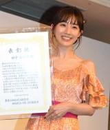 『MAQUIAONLINE バズり大賞』表彰状贈呈式に登壇した田中みな実 (C)ORICON NewS inc.