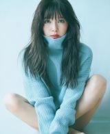 『CanCam』11月号で表紙を飾る宇野実彩子