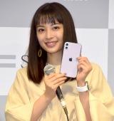 ソフトバンクの『iPhone 11 Pro』『iPhone 11』発売セレモニーにゲストとして参加した広瀬すず (C)ORICON NewS inc.