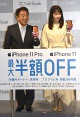 ソフトバンクの『iPhone 11 Pro』『iPhone 11』発売セレモニー (C)ORICON NewS inc.