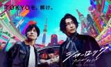 月9ドラマ『ポスタービジュアル.』(左から)岩田剛典、佐々木蔵之介、ディーン・フジオカ (C)フジテレビ