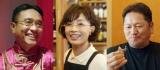 ドラマ24『孤独のグルメ Season8』第1話は横浜中華街が舞台。。八嶋智人、榊原郁恵、佐々木主浩がゲスト出演(C)テレビ東京