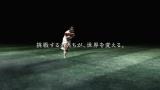 TVCM『ラグビー日本代表 挑戦と継承』篇が20日より放送開始。現役日本代表の福岡堅樹選手