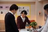 """、""""天陽くん""""とは違った一面が楽しめる(C)NHK"""