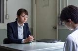 『サギデカ』(C)NHK