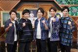 28日放送『嵐にしやがれ 超メモリアル!丸ごと嵐!秋の怒涛の3時間SP』に出演する嵐 (C)日本テレビ