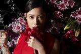 Flower中島美央、富樫敬真と結婚