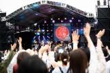 22日の公演開催中止が決定した『宗像フェス2019 -Fukutsu Koinoura-』