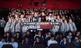 映画『HiGH&LOW THE WORST』男性限定イベントの様子 (C)2019「HiGH&LOW THE WORST」製作委員会 (C)高橋ヒロシ(秋田書店)  HI-AX