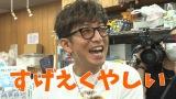 映像配信サービス「GYAO!」の番組『木村さ〜〜ん!』第60回の模様(C)Johnny&Associates