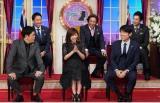 23日放送のバラエティー番組『しゃべくり007』の模様(C)日本テレビ