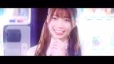高本彩花=日向坂46のユニット・りまちゃんちっく新曲「ママのドレス」MVより