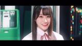 潮紗理菜=日向坂46のユニット・りまちゃんちっく新曲「ママのドレス」MVより