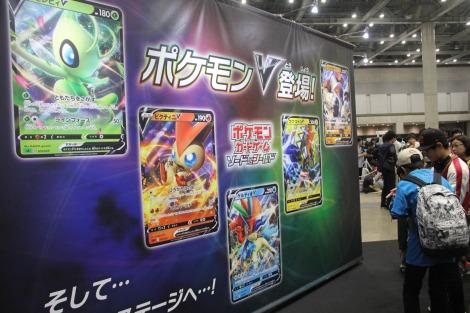 ポケモンカード大会『チャンピオンズリーグ2020 東京』の様子 (C)ORICON NewS inc.