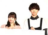 映画『ナツヨゾラ』の上映会に出席した「=LOVE」の齊藤なぎさ(左)とM!LKの宮世琉弥 (C)ORICON NewS inc.