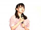 映画『ナツヨゾラ』の上映会に出席した「=LOVE」の齊藤なぎさ (C)ORICON NewS inc.