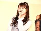 映画『ナツヨゾラ』の上映会に出席した「=LOVE」の山本杏奈 (C)ORICON NewS inc.