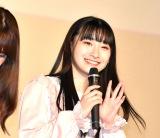 映画『ナツヨゾラ』の上映会に出席した「=LOVE」の齋藤樹愛羅 (C)ORICON NewS inc.