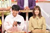 TBS系バラエティー番組『名医のTHE太鼓判!』にゲスト出演する(左から)森崎ウィン、松岡茉優 (C)TBS