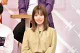 TBS系バラエティー番組『名医のTHE太鼓判!』にゲスト出演する松岡茉優(C)TBS