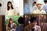 日曜劇場『グランメゾン東京』の追加キャストが発表(C)TBS