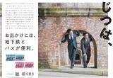 PR動画『じつは、京都市。』シリーズに出演するミキ